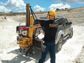 Геологорозвідка та геологічне вивчення родовищ корисних копалин